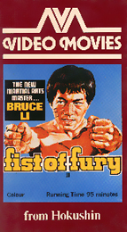 Coverscan of Fist of Fury II