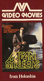 Coverscan of Mean Streets