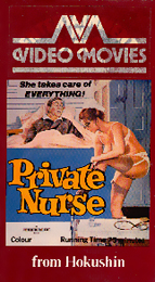 Coverscan of Private Nurse