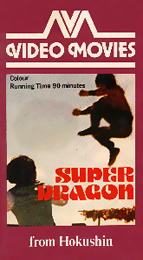 Coverscan of Super Dragon