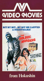 Coverscan of The Toolbox Murders