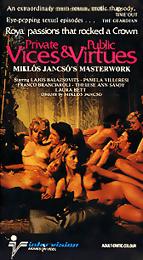 private vices public pleasures (1976)