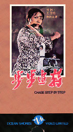 Coverscan of Chase Step By Step