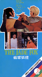 Coverscan of The Jade Fox